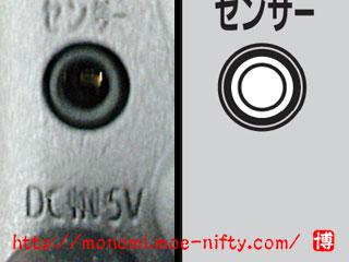 CN-GL300D/CN-SL305Lのパーキングブレーキ端子