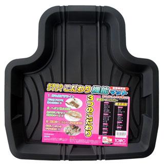 TOHPOトラストマットバケット(リア用):品番TR-39043