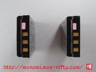 DWR-PG純正バッテリー+NVP-D7バッテリー端子面