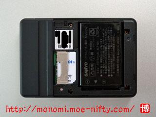 DWR-PG+NVP-D7バッテリー